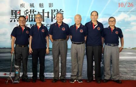 Black Cat pilot line-up l-r Wei, chiu, Shen, Fan, Chien, Tsai