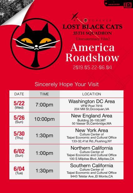 Black Cat Show Schedule