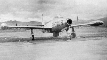 Greek pilots F-84G